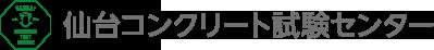 仙台コンクリート試験センター